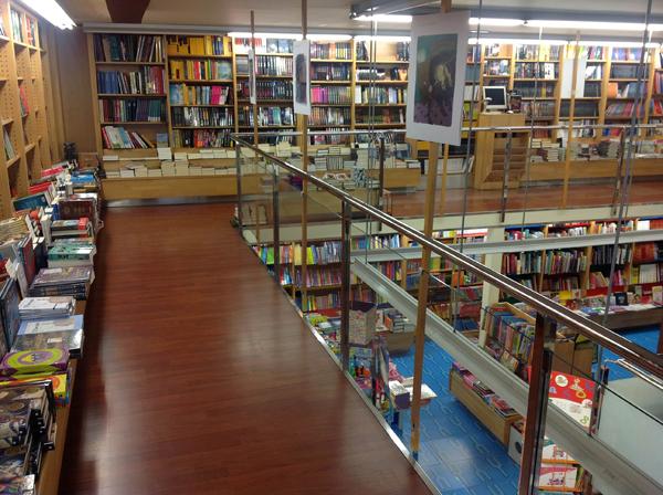 Libreria Picasso 3