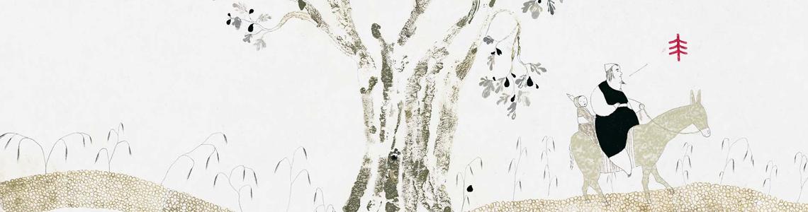 """Jesús Cisneros ilustra poemas de José Emilio Pacheco en """"El espejo de los ecos"""", en la colección """"Había otra vez"""""""